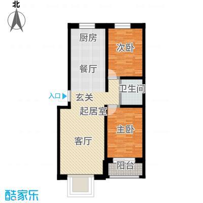 唐县丽景花园104.30㎡B1户型两室两厅一卫户型2室2厅1卫