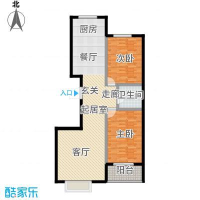 唐县丽景花园102.12㎡C户型两室两厅一卫户型2室2厅1卫