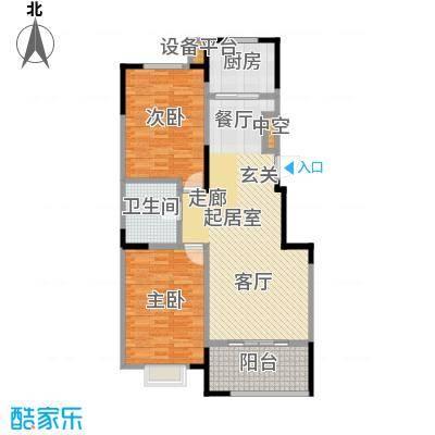 山水家园97.44㎡C户型2室2厅1卫