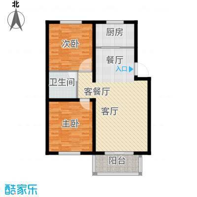 西部公馆89.79㎡A户型两室两厅一卫户型2室2厅1卫