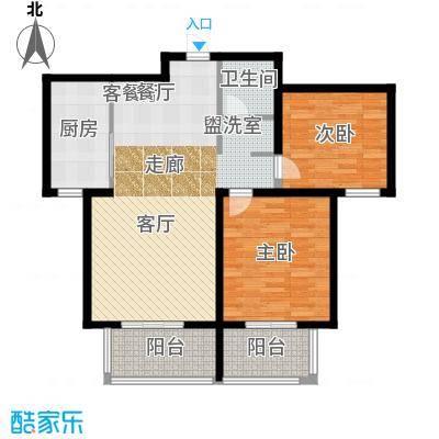 西部公馆92.79㎡B户型两室两厅一卫户型2室2厅1卫