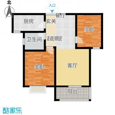 中登悦园94.16㎡6#楼B户型2室2厅1卫户型2室2厅1卫