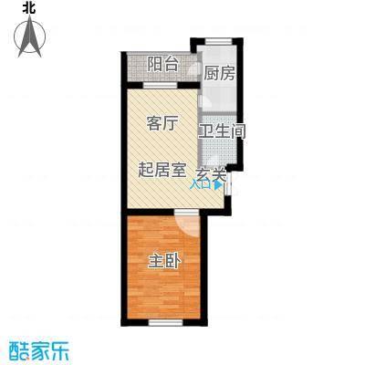 公元天下一居一室一厅户型1室1厅1卫