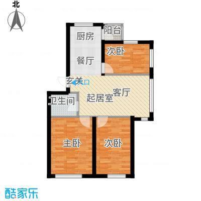 公元天下三居一室一厅户型3室1厅1卫