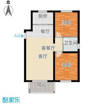 西部公馆89.79㎡C户型两室两厅一卫户型2室2厅1卫
