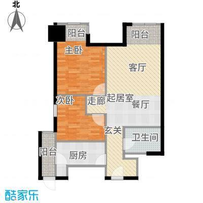 天津富力中心93.13㎡中区02户型2室2厅1卫