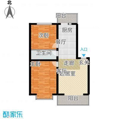 柒季城97.31㎡项目2室2厅1卫1厨97.31㎡户型2室2厅1卫