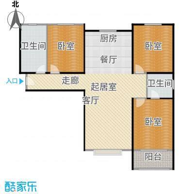 一诺假日兰庭125.00㎡三室两厅两卫户型3室2厅2卫