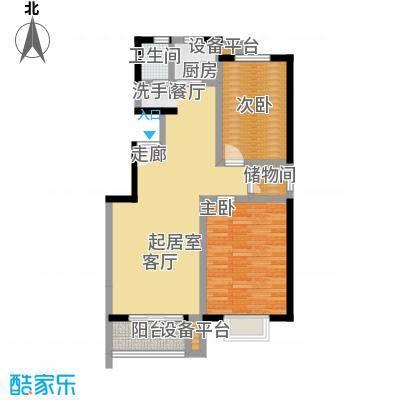 闻喜小区A-2室2厅1卫户型