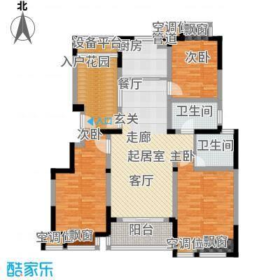 常熟老街119.00㎡GC3奢适三居户型3室2厅2卫