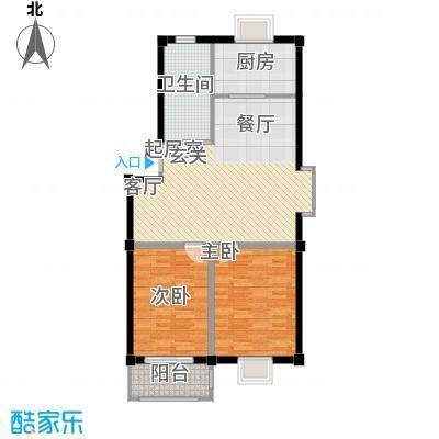 金茂阳光花园90.09㎡两室两厅一卫 90.09平米户型2室2厅1卫