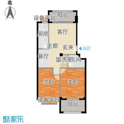 福华凯旋门两室两厅一卫户型