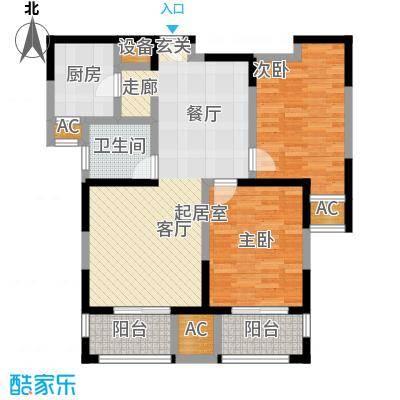 仁恒名邸户型2室1卫1厨