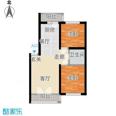 华远龙湾64.61㎡项目2室2厅1卫1厨64.61㎡户型2室2厅1卫