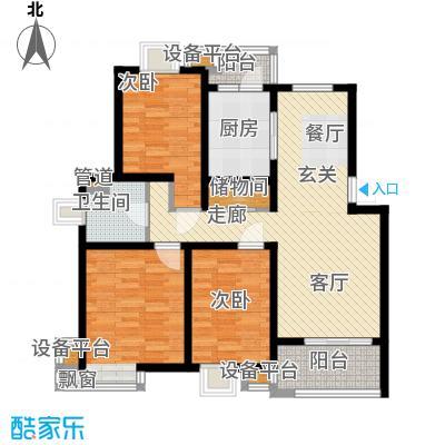 新天地荻泾花园100.00㎡三房二厅一卫-108平方米-30套户型