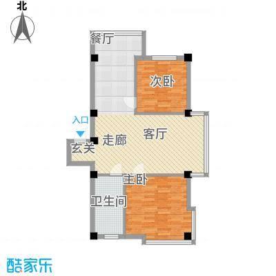 福景园91.08㎡C户型2室2厅1卫