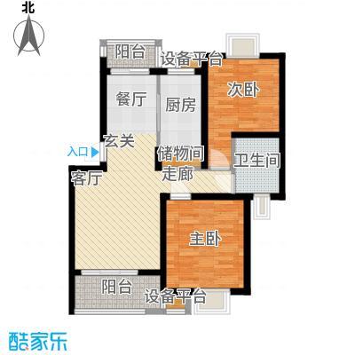 新天地荻泾花园80.00㎡二房二厅一卫-89平方米-120套户型