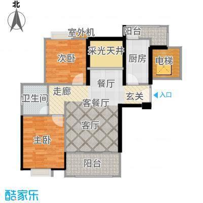 中誉南岸公馆85.84㎡中公馆户型2室2厅1卫