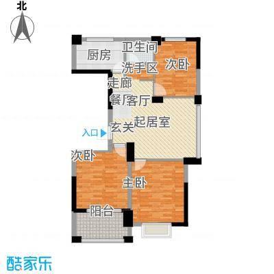 水岳・蓝山户型3室1卫1厨