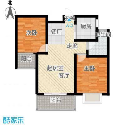 曲江・国风世家85.93㎡B2户型 两室两厅一卫户型2室2厅1卫