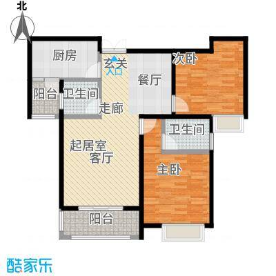 曲江风景线户型2室2卫1厨