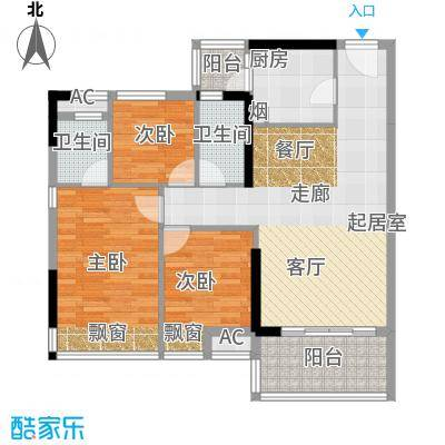 佳境康城89.00㎡3―7栋03、04户型3室2厅2卫