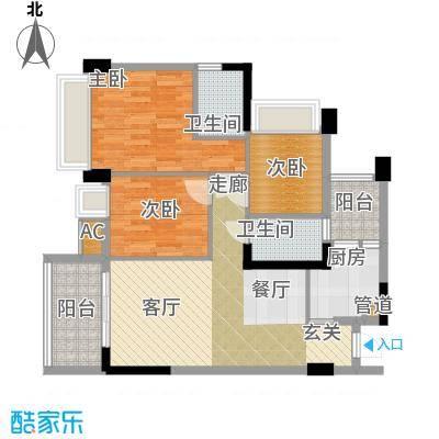 大翼龙苑90.00㎡8/9/10栋01户型3室2厅2卫