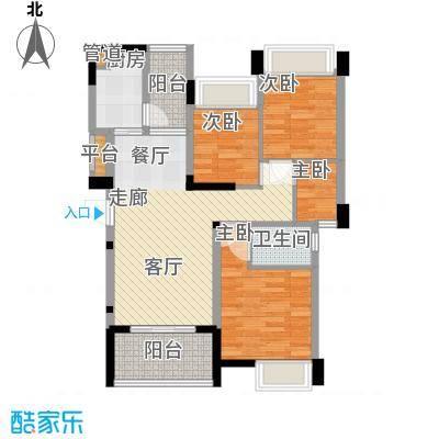 大翼龙苑89.00㎡03户型89平米三房两厅两卫户型3室2厅2卫