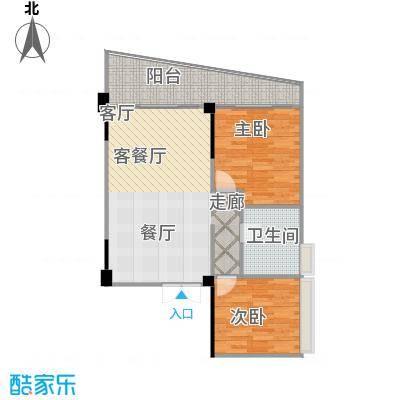 中航元屿海93.00㎡K7型户型2室2厅1卫