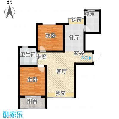 中国铁建・明山秀水93.80㎡C2户型2室2厅1卫