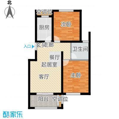昊和沁园25#楼户型2室1卫1厨