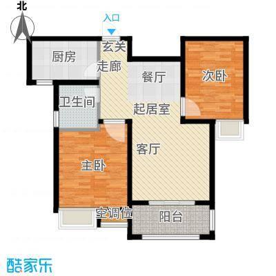昊和沁园2122#楼户型2室1卫1厨