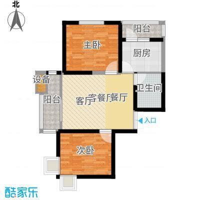 衡水时代广场A1户型2室2厅1卫