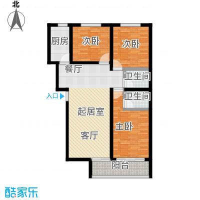 万华城三室两厅两卫 116.93m²户型3室2厅2卫