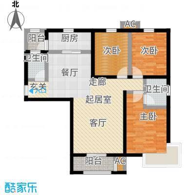 怡水公馆3室2厅2卫户型3室2厅2卫-T