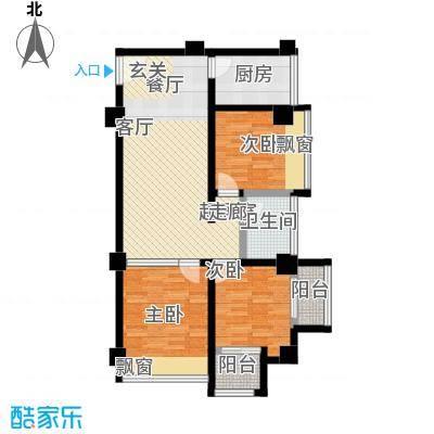 中茂橄榄城88.00㎡三室两厅一卫户型3室2厅1卫