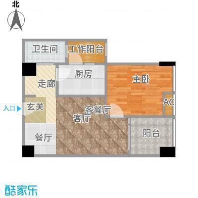 AIP中航・国际交流中心57.54㎡B4户型一室两厅一卫户型1室2厅1卫