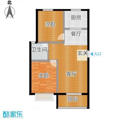 五洲国际官邸72.62㎡9102~户型2室2厅1卫