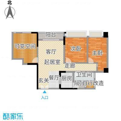 中建投峰汇中心105.00㎡E户型1室2厅1卫1厨户型1室2厅1卫