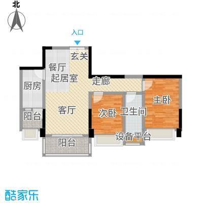 中建投峰汇中心76.00㎡C户型2室2厅1卫1厨户型2室2厅1卫