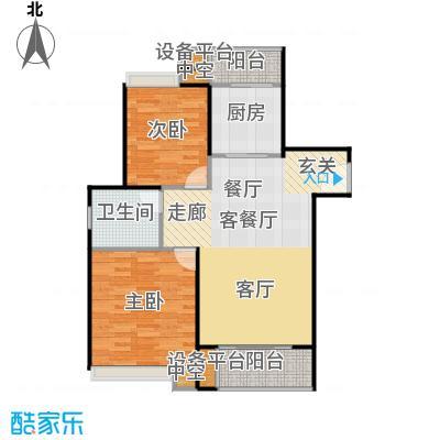 保利家园88.00㎡二房二厅一卫户型2室2厅1卫
