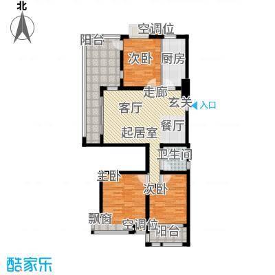 英伦花园118.00㎡高层3户型 3室2厅1卫户型3室2厅1卫