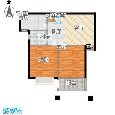 辰隆星河城82.62㎡2室1厅1卫户型2室1厅1卫