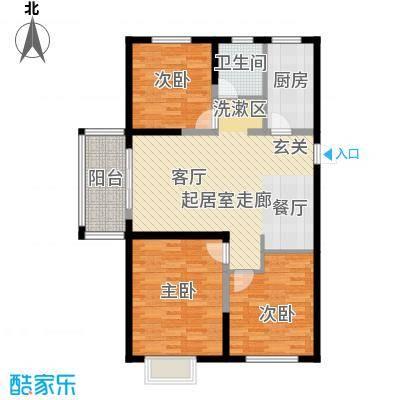 中海万锦熙岸98.00㎡B2户型3室1卫1厨