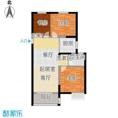 中海万锦熙岸95.00㎡B1户型3室1卫1厨