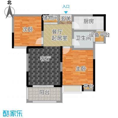 蓝庭国际84.87㎡誉�座3-E户型2室2厅1卫