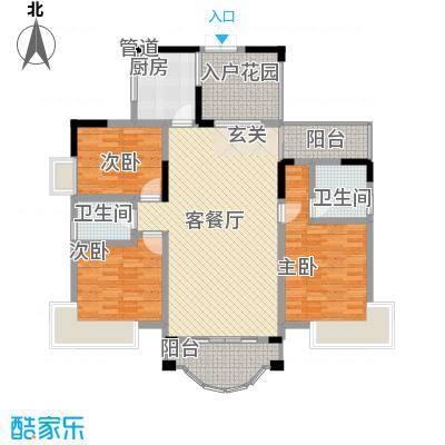 锦绣江山130.88㎡三室两厅两卫户型