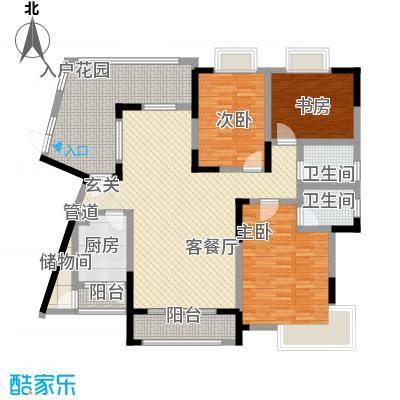 锦绣江山138.66㎡3室2厅户型