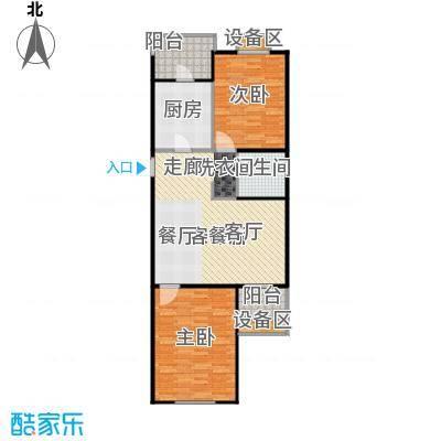 丽都鸿图阁(中低价商品房)91.00㎡两房两厅一卫C3户型92.41m2户型