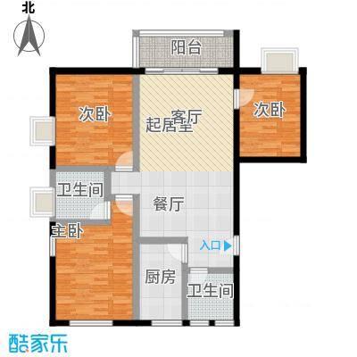 曲江瑞源金谷城126.35㎡三房户型